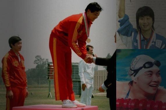 回顾:历届奥运会中国首金获得者