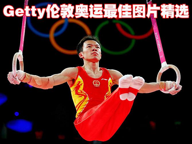 Getty伦敦奥运最佳图片精选