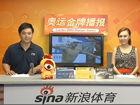 《奥运金牌播报》第三期 畅聊中国夺金