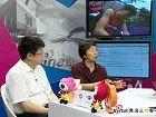 《奥运三健客》刘震云:刘翔要做自己的选择