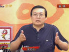 视频-08年老梁做客新浪解析刘翔退赛效应