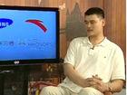 视频-姚明:旗手在男篮有原因 分组没上下签之分