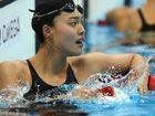 唐奕自由泳摘铜