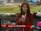 视频-大雨突降伦敦碗 开幕式007将演神兵天降