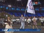 中华台北代表团入场