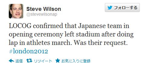 美联社记者更新推特称,罗格表示日本代表团开幕式亮相后选择离开是他们自己的选择