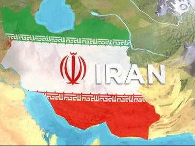 视频-世界杯32强队报之伊朗 波斯勇士展现实力