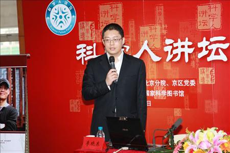 新浪科技讯 3月7日晚消息,清华大学建筑设计研究所所长李晓东