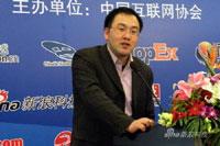 ShopEx公司总裁李钟伟