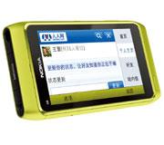 绿色诺基亚N8