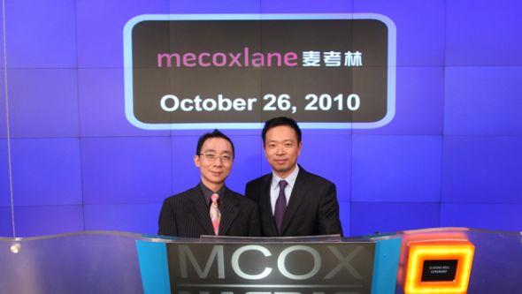 麦考林写上中国B2C企业海外上市的灿烂一笔