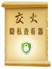 http://i3.sinaimg.cn/IT/2010/1101/201011119331.jpg