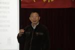 北京大学社会学系杨善华
