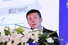 新浪CEO曹国伟