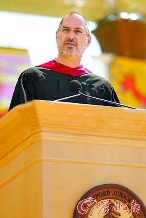 喬布斯在斯坦福大學演講。