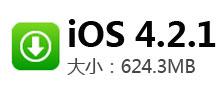 iPhone 4(4.2.1) iPhone 4(4.2.1)