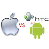HTC专利诉讼失败在美被禁售悲剧指数:★★★☆☆