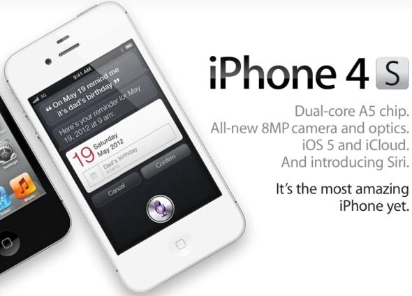 iPhone 4S仍是最受欢迎的智能机