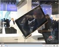 索尼超薄笔记本产品