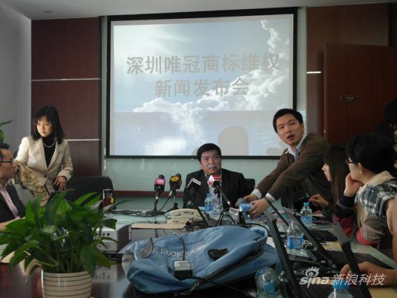 图中发言人为唯冠创始人杨荣山