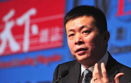 新浪CEO兼总裁曹国伟在天下经济论坛上演讲