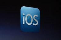 iOS 6升级 Siri新增功能