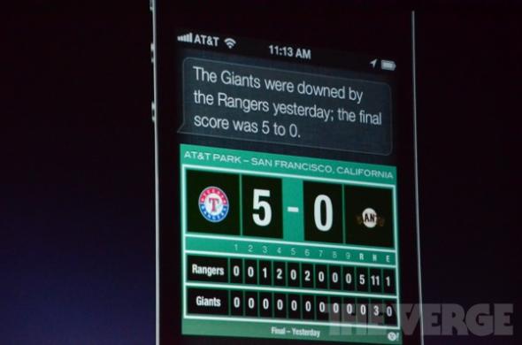 Siri改进