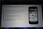 6、内置IE10移动浏览器