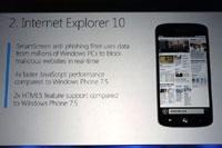 采用移动版IE10浏览器