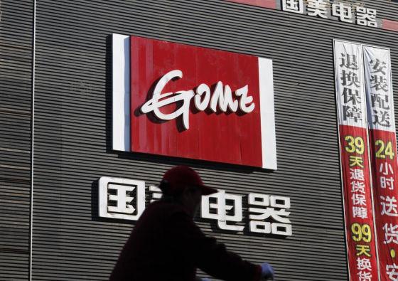 做为中国最早也是曾是最大的家电连锁企业,国美电器在经历了数年动荡之后,又遇到了可能被电商颠覆的威胁。这一次,国美能幸存吗?