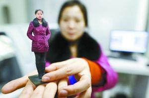 打印一个约15厘米高的人物模型需几百元