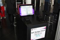今年新加入了NFC签到入口