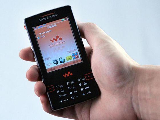索尼爱立信W958c