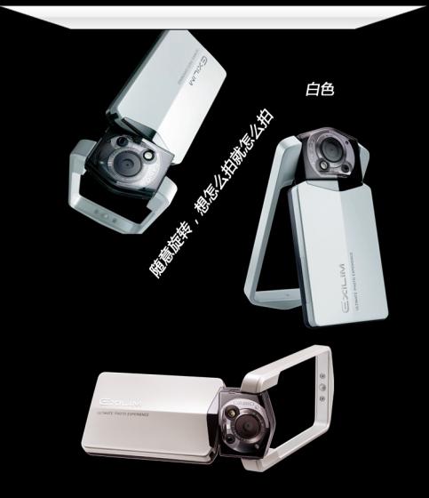 """被称为""""自拍""""神器的卡西欧TR系列相机售价超过5000元,不过依然成为淘宝的热卖商品。"""