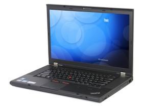 ThinkPad W530(244723C)
