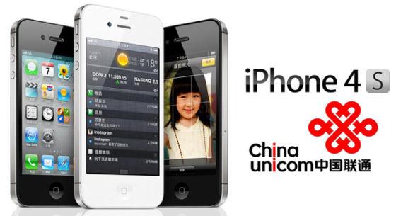 北京联通营业厅相关人员介绍说,此次是联通上市iPhone以来最大的降价攻势之一