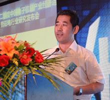 北京京东方显示技术有限公司 产品开发总监 邵喜斌 博士
