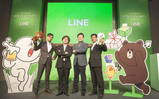 传Line准备在日本或美国上市,估值280亿美元