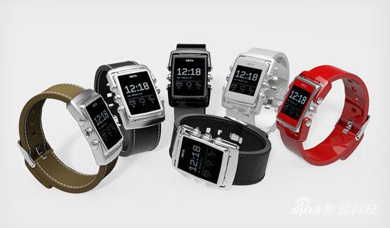 MetaWatch高端智能手表