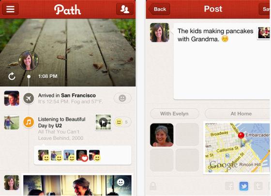 私密社交网络Path