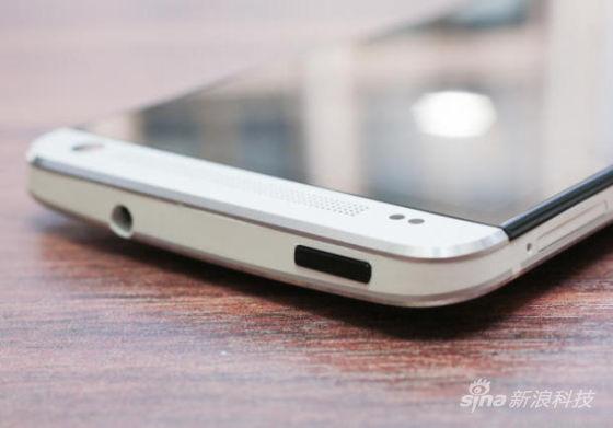 传闻新一代HTC One将于三月推出