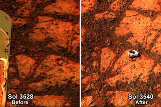 美国火星车发现一块凭空出现面包圈状岩石