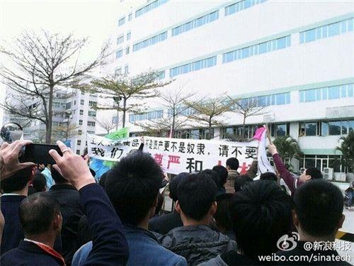 IBM深圳半数工人离职