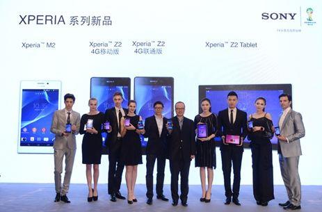 索尼移动2014春季系列新品发布会上,左六为索尼移动大中华区总裁黄国强