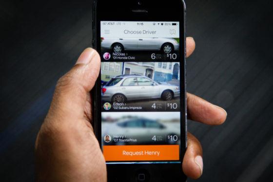 美国打车应用Sidecar测试拼车功能:降低费用