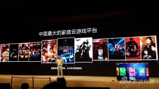 阿里巴巴发布云游戏平台,用户可用互联网电视玩大型游戏