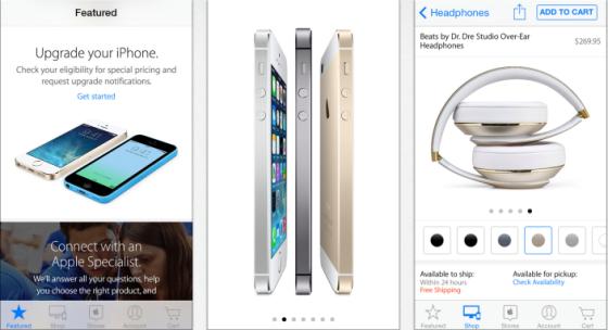 新的设计与最近的iPad版更为接近