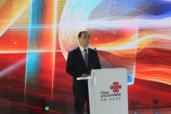 中国联通董事长常小兵在联通4G产业链高峰论坛上做主题演讲