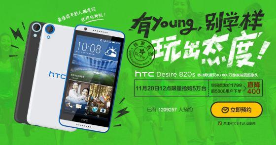 HTC的一些海报展现了其最新产品理念