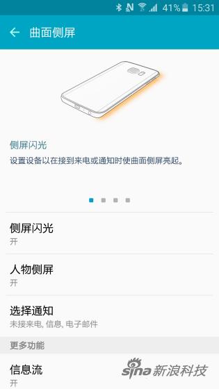 http://i3.sinaimg.cn/IT/2015/0325/U9234P2DT20150325215749.png